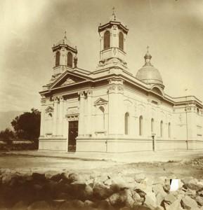 El Seminario, 1900. En: http://www.flickriver.com/photos/28047774@N04/4873143201/